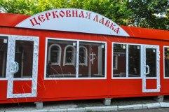 mini-lavka-5na12m-04