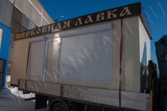 lavka-with-rooms-08