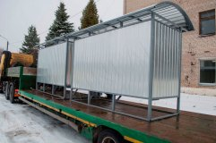 Подготовка к транспортировке