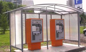 Павильон для паркоматов