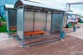 Автобусная остановка ОМ-1 (фотографии)