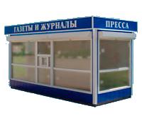 """Киоск """"Газеты-Журналы"""""""