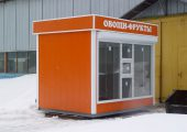 Отделка киоска «Овощи-Фрукты» декоративными панелями оранжевого цвета
