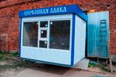 """Киоск """"Церковная лавка"""" (3 м)"""