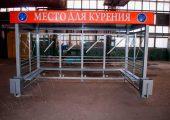 Внешний вид павильона для курения КМ-5С (цвет серый Hammerite)