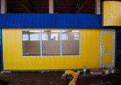 Фасад мини-магазина «У Дома»