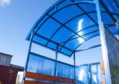 Каркас, крыша и стены павильона для курения синего цвета