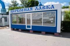 foto-cerkovnaya-lavka-premium-01