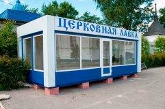 foto-cerkovnaya-lavka-premium-02