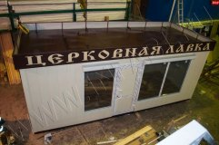 lavka-with-rooms-02