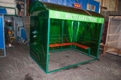 km1-green-board-01