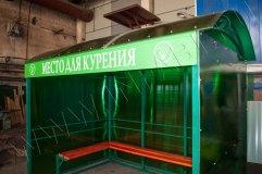 km1-green-board-02