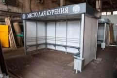 Металлический сварной неразборный каркас, стены из поликарбоната
