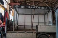 Подготовка к отгрузке павильона для курения КМ-5