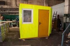 Цвет панелей необычен люминесцентно желтый