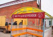 Панель с надписью «Место для курения»